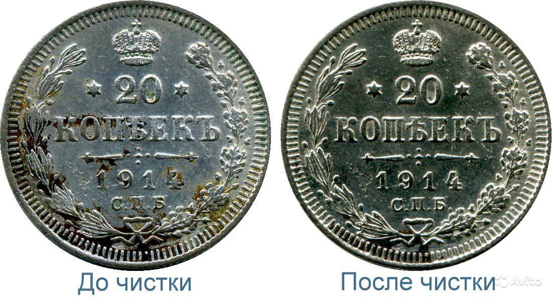 ЭлектрохимиЧескаЯ Чистка монет - разное - каталог статей - в.
